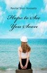 HopeToSeeYouSoon